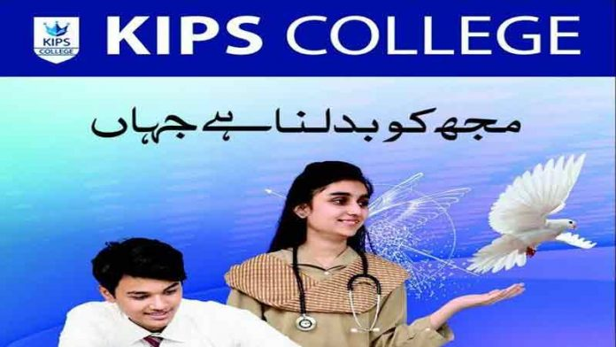 Kips-College-1st-Year-Admission-2020