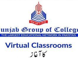 Punjab-Group-of-College-Virtual-Classroom