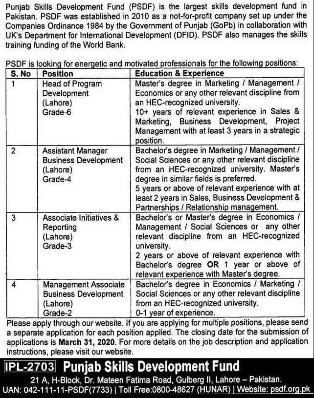 Punjab-Skills-Development-Fund-Jobs-2020