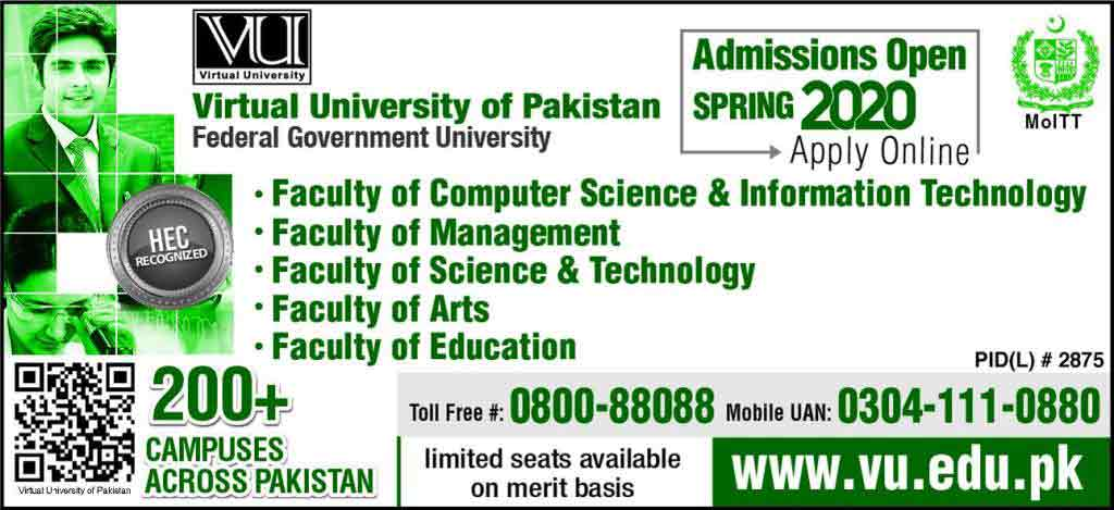 Virtual-University-Pakistan-Admissions-2020