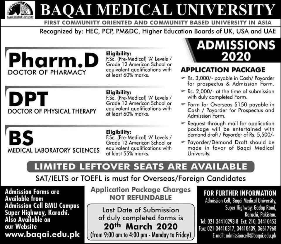 baqai-medical-university-karachi-admission-Test-Date