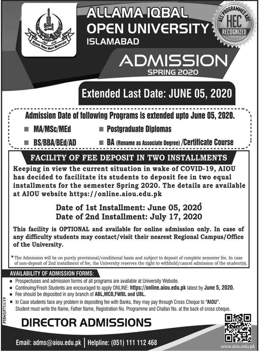AIOU-Admission-Date-2020