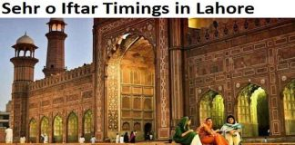 Sehr-o-Iftar-Timings-in-Lahore-2020