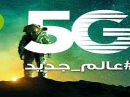 5G-Internet-Packages