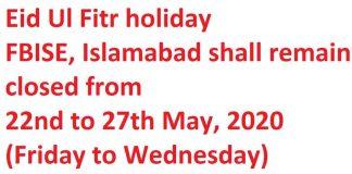 FBISE-Eid-Ul-Fitr-Holidays
