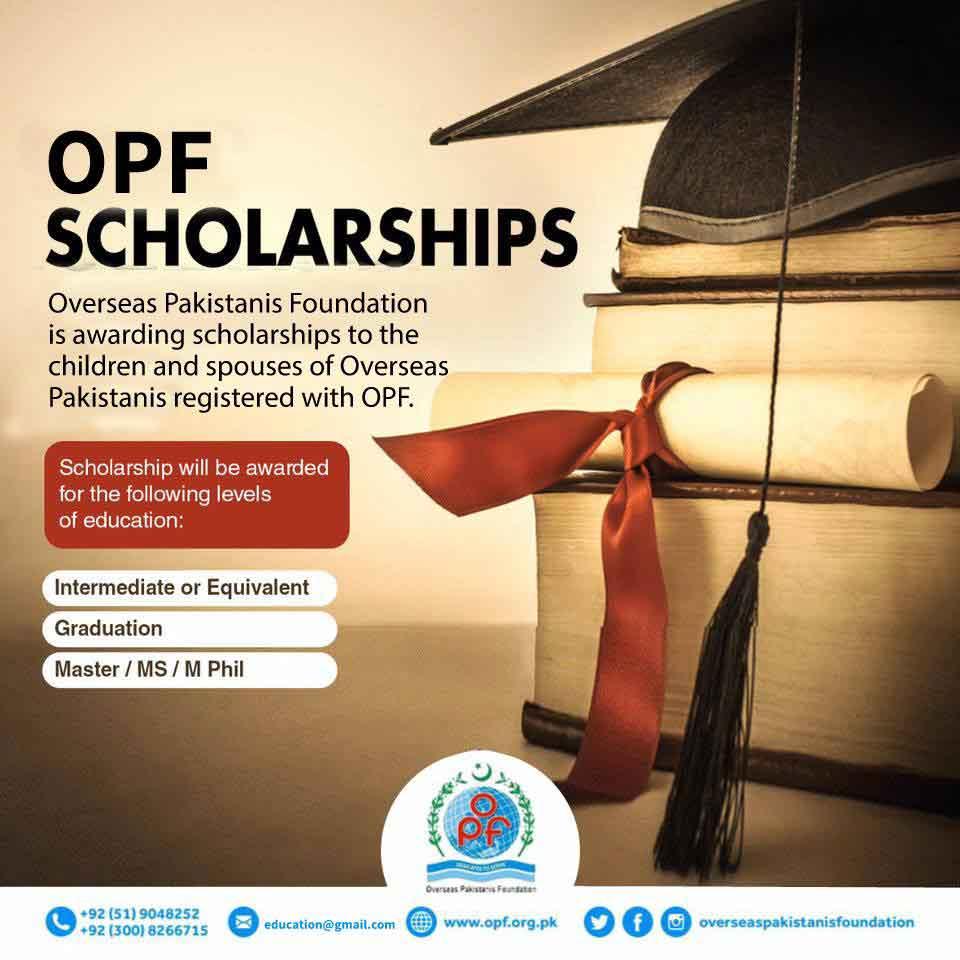 OPF-Scholarship-2020