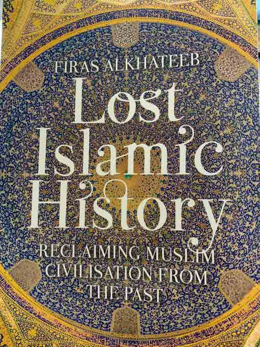 lost-Islamic-history-book