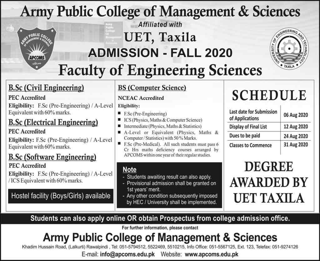 Army-Public-College-apcoms-Rawalpindi-Admission-2020