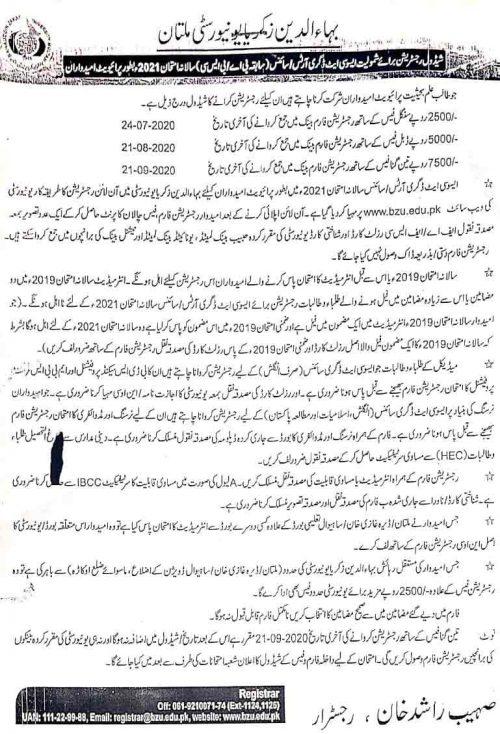 BZU Multan Private Students Registration