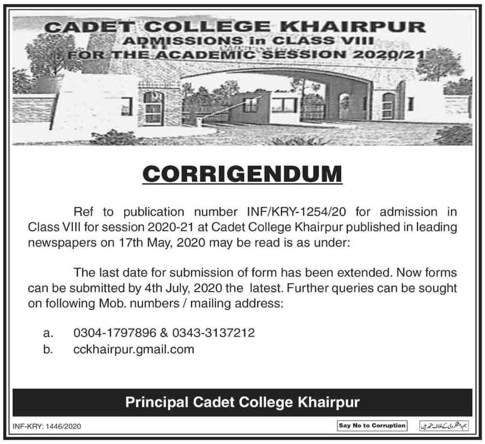 Cadet-College-Khairpur-Admission-2020