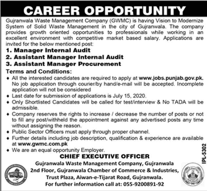 Gujranwala-Waste-Management-Company-Jobs-2020