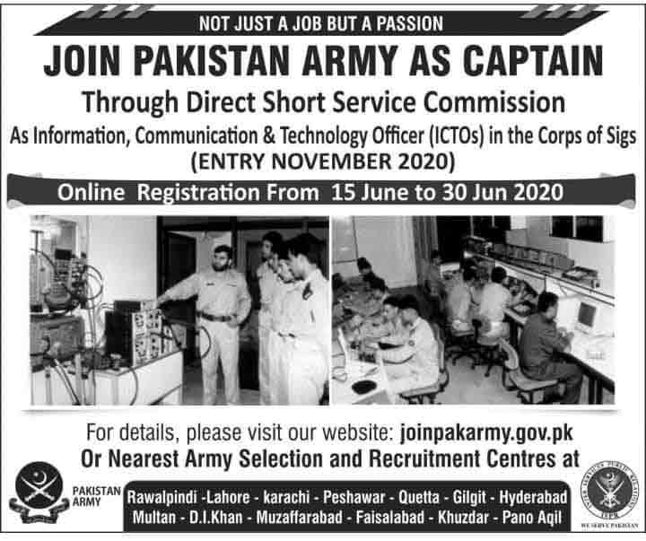 Join-Pakistan-Army-as-Captain-2020