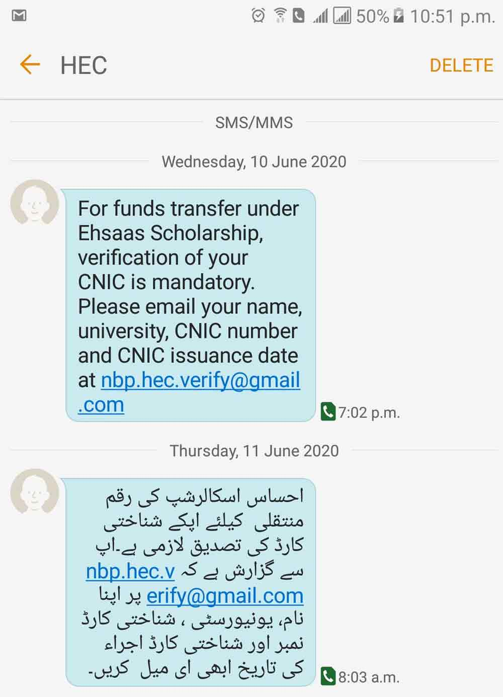 Mobile-SMS-from-HEC-for-Ehsaas-Scholarships