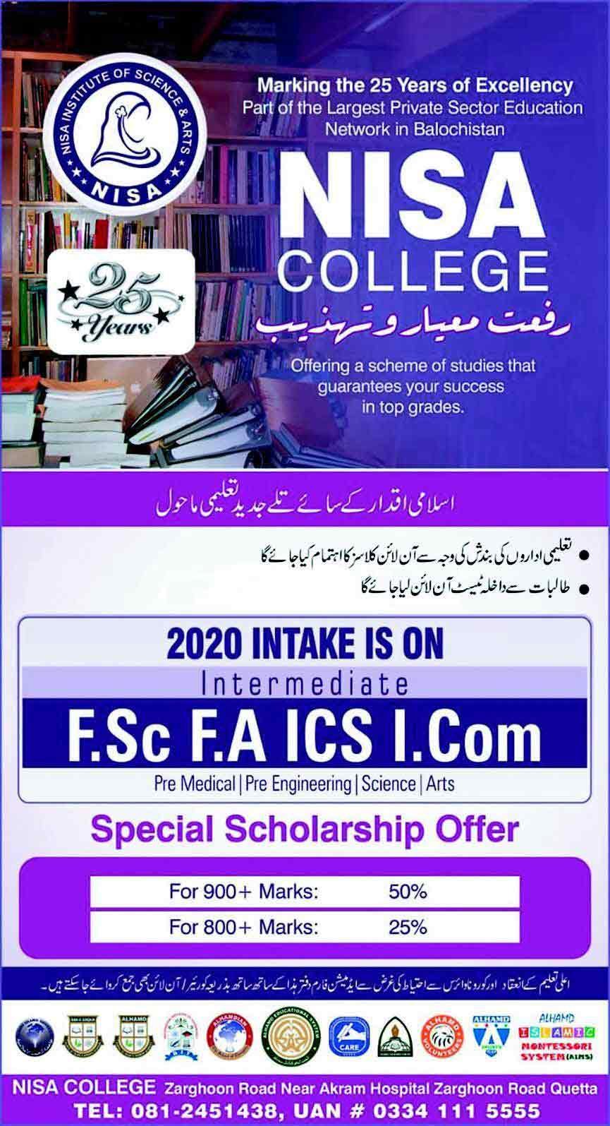 Nisa-college-NC-Quetta-admission-2020