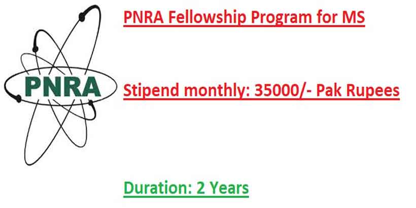PNRA-Fellowship-2020
