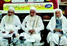 Wifaq-ul-Madaris-Pakistan