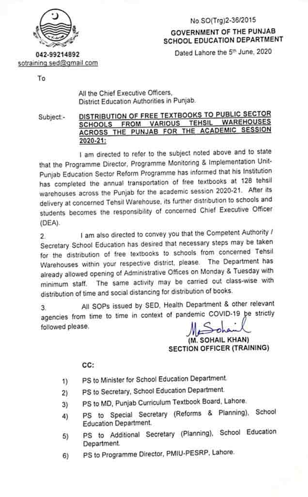 free-books-in-Punjab-schools