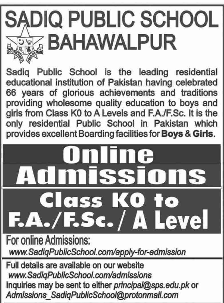 sadiq-Public-School-Bahawalpur-Admission-2021