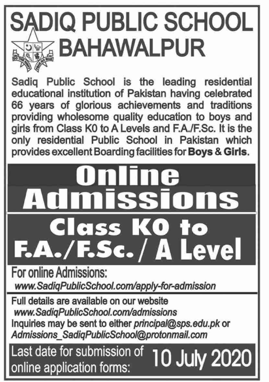 sadiq-Public-School-Bahawalpur-Admission-2020