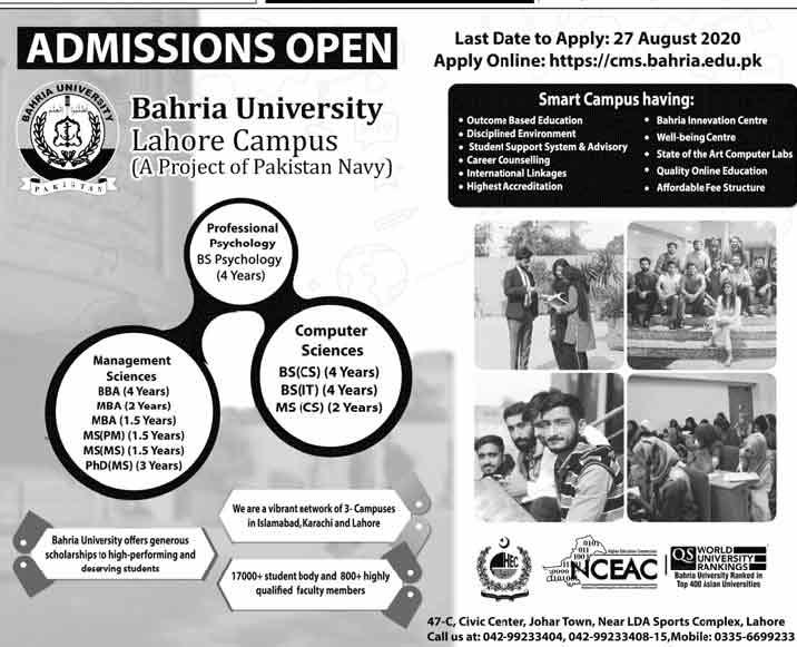 Bahria-University-Lahore-Campus-Admission-2020