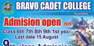 Bravo-Cadet-College-Talagang-Admission