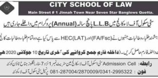 City-School-of-Law-Admission-2020-Last-Date