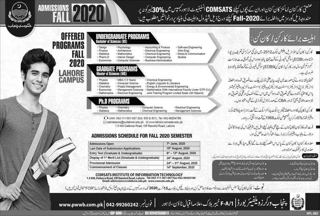 Comsats-Lahore-Admission-Merit-List-2020