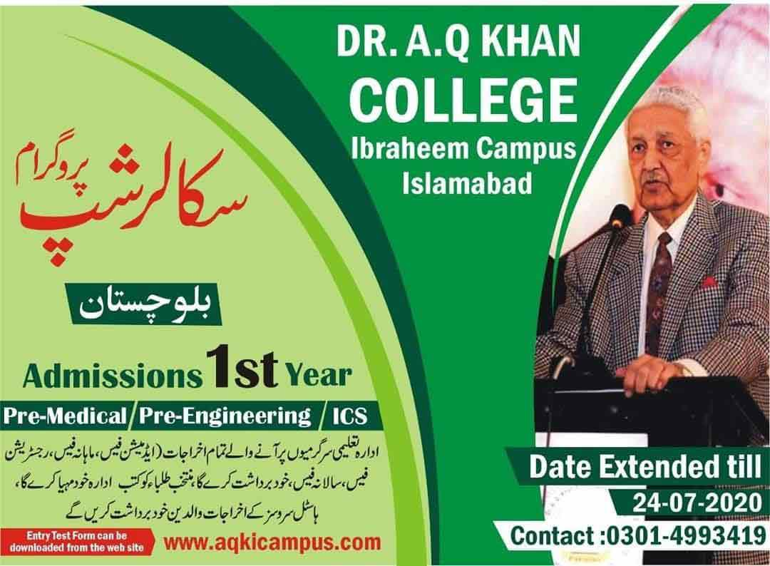 DR-AQ-Khan-Scholarships-2020