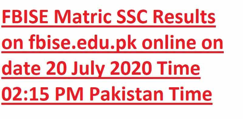 FBISE-Matric-Result-2020-Announced