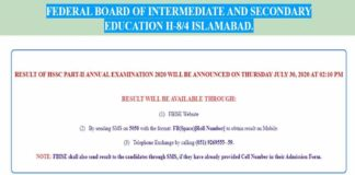 Federal-Board-12th-Class-Result-2020