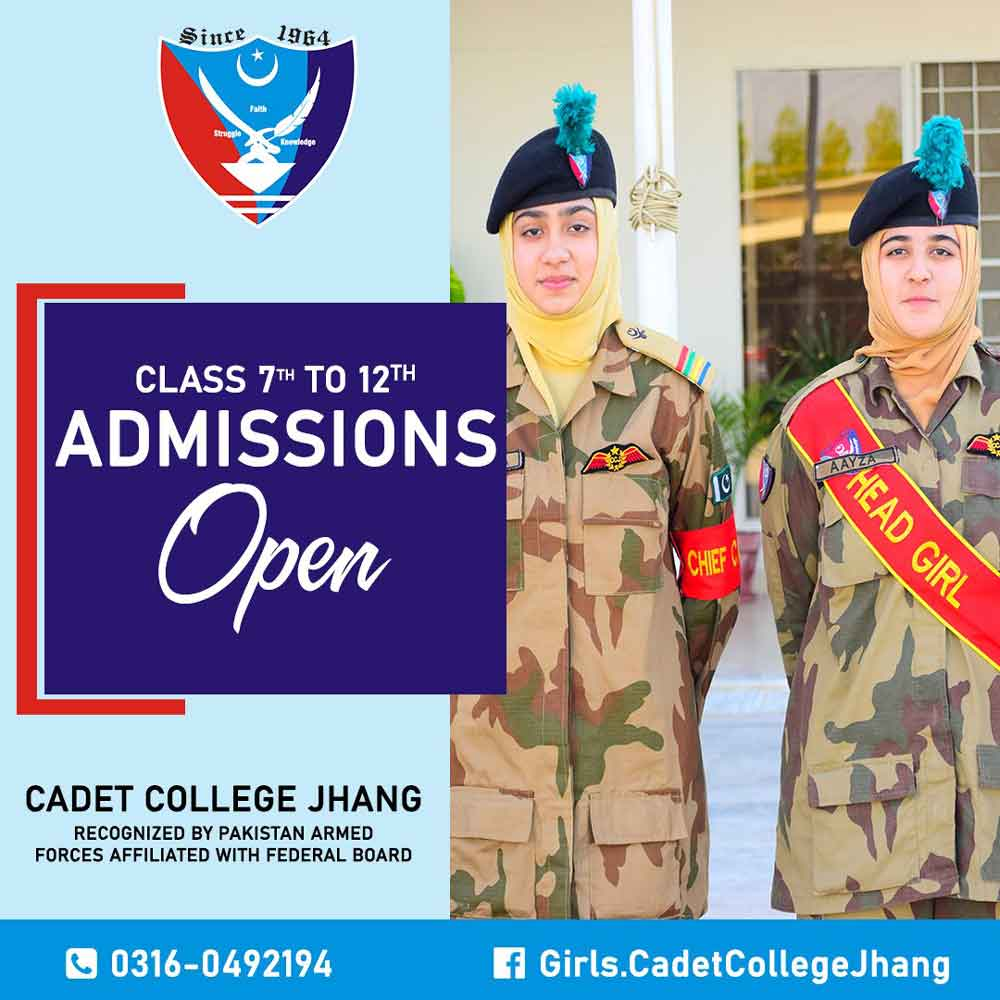 Girls-Cadet-College-Jhang-Admission-7th-to-12th-Class