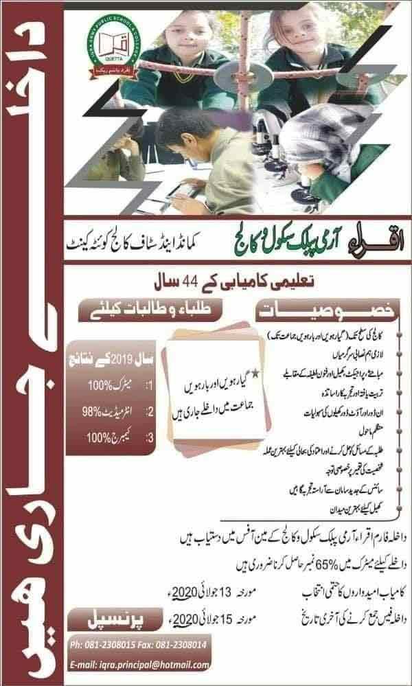 iqra-Army-Public-School-and-College-Quetta-Admission