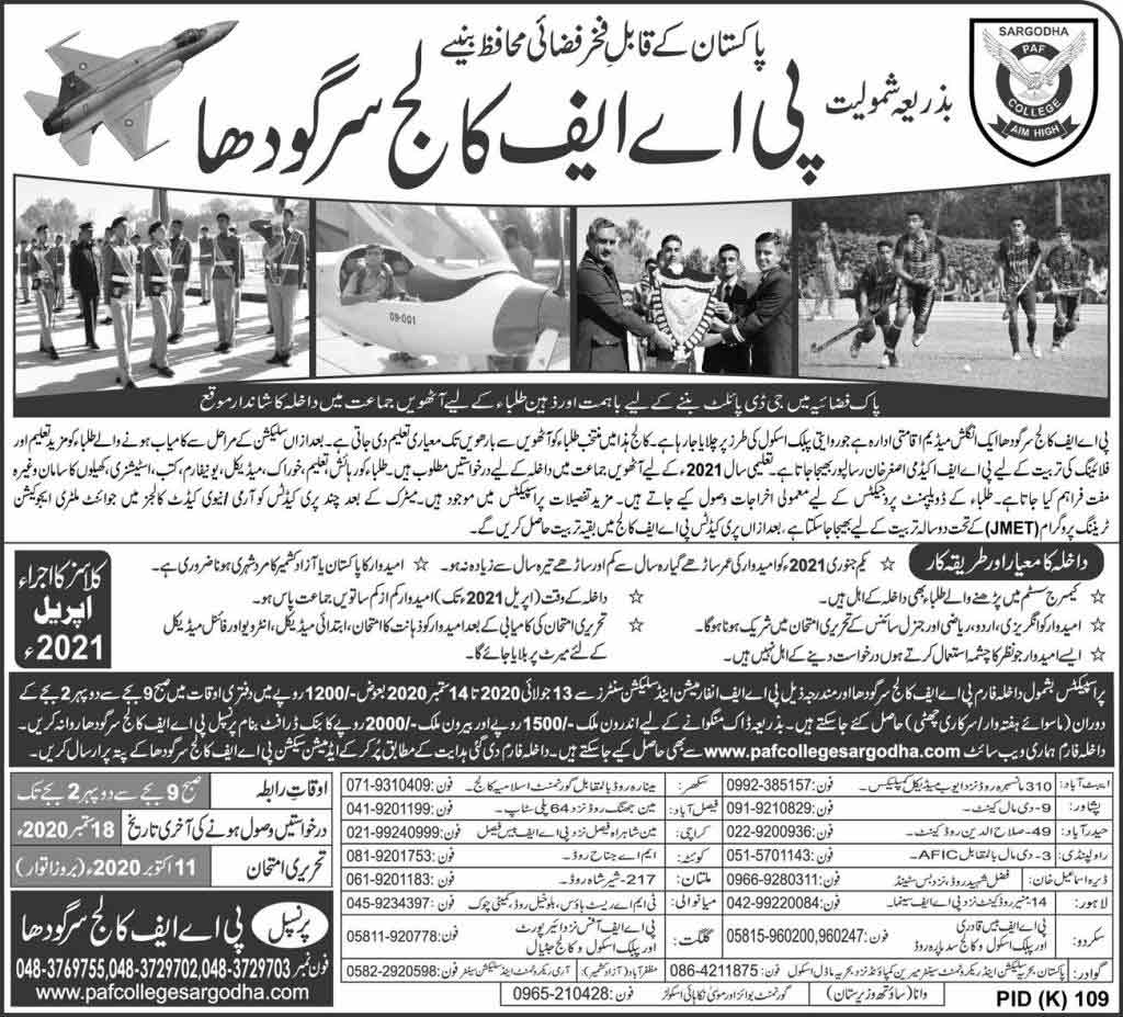 PAF-College-Sargodha-Admission-Test-Date-2020