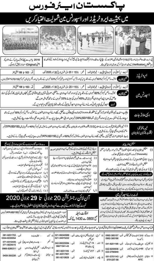 PAF-Jobs-2020-online-registration