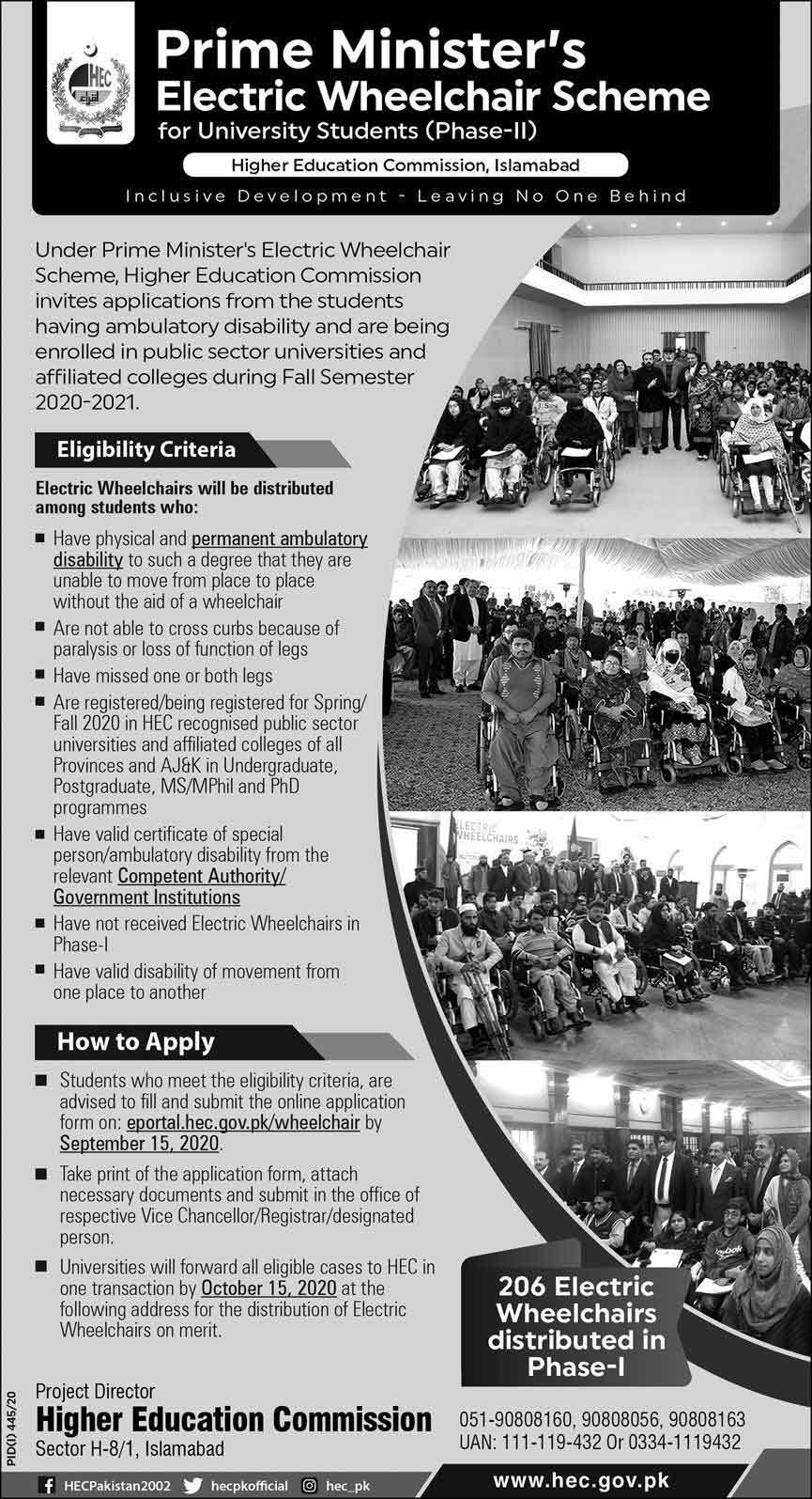 PM-Electric-Wheelchair-Scheme-2020