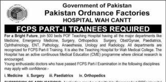 POF-Hospital-wah-Cantt-FCPS-Part-2-Trainee