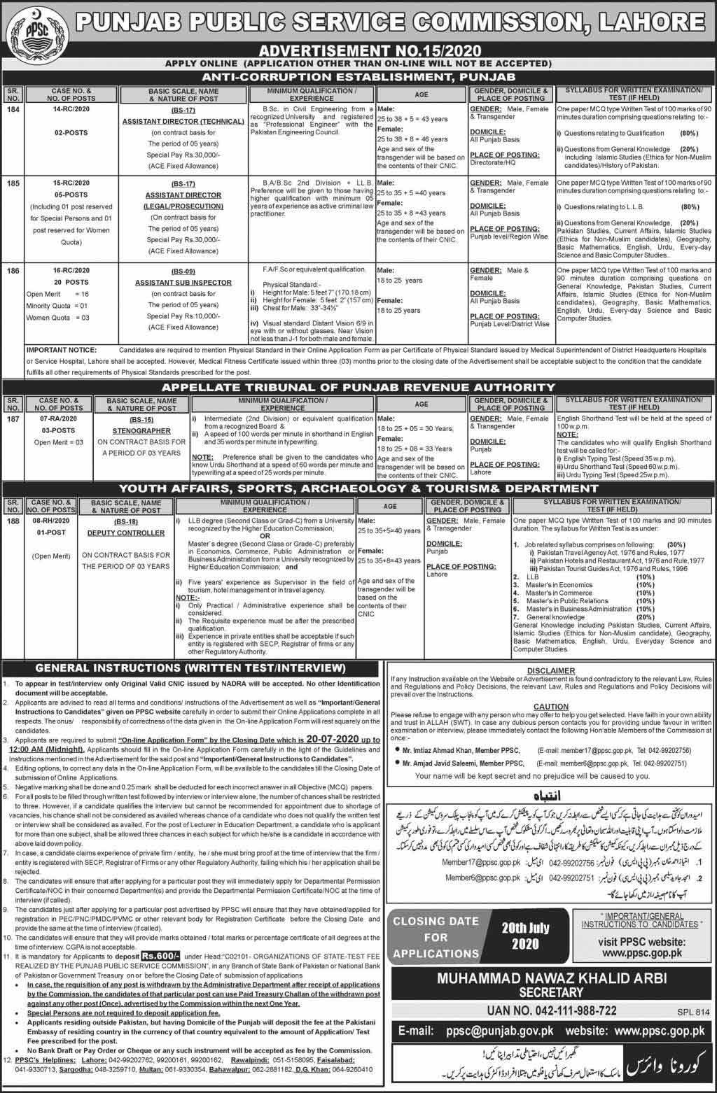 PPSC-Sub-Inspector-Jobs-2020