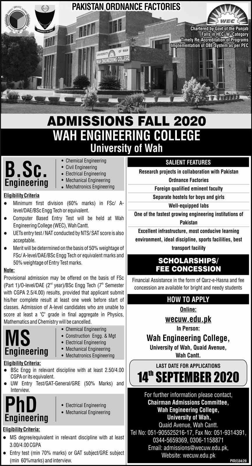 Wah-Engineering-College-Admission-2020