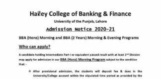 hailey-college-of-banking-and-finance-admission
