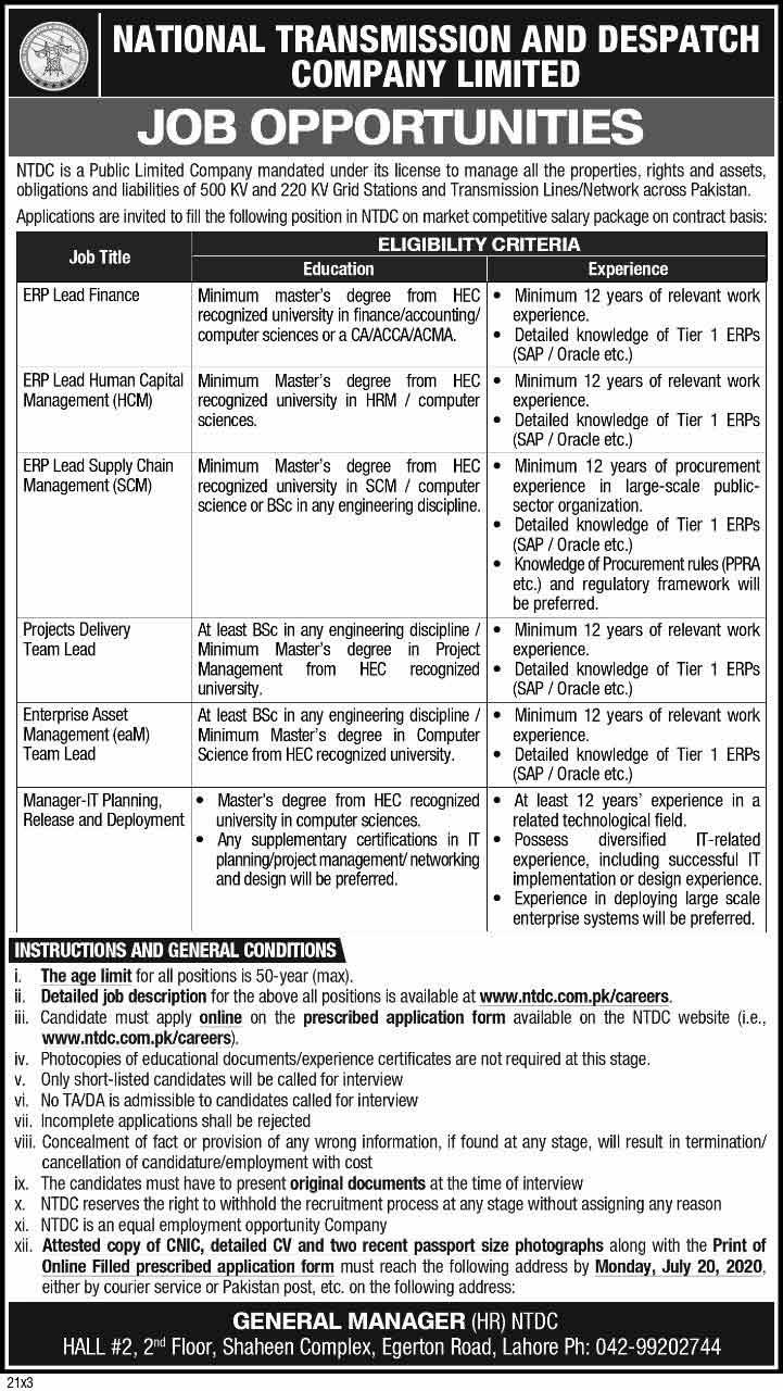 www.ntdc.com.pk-Application-Form-Jobs