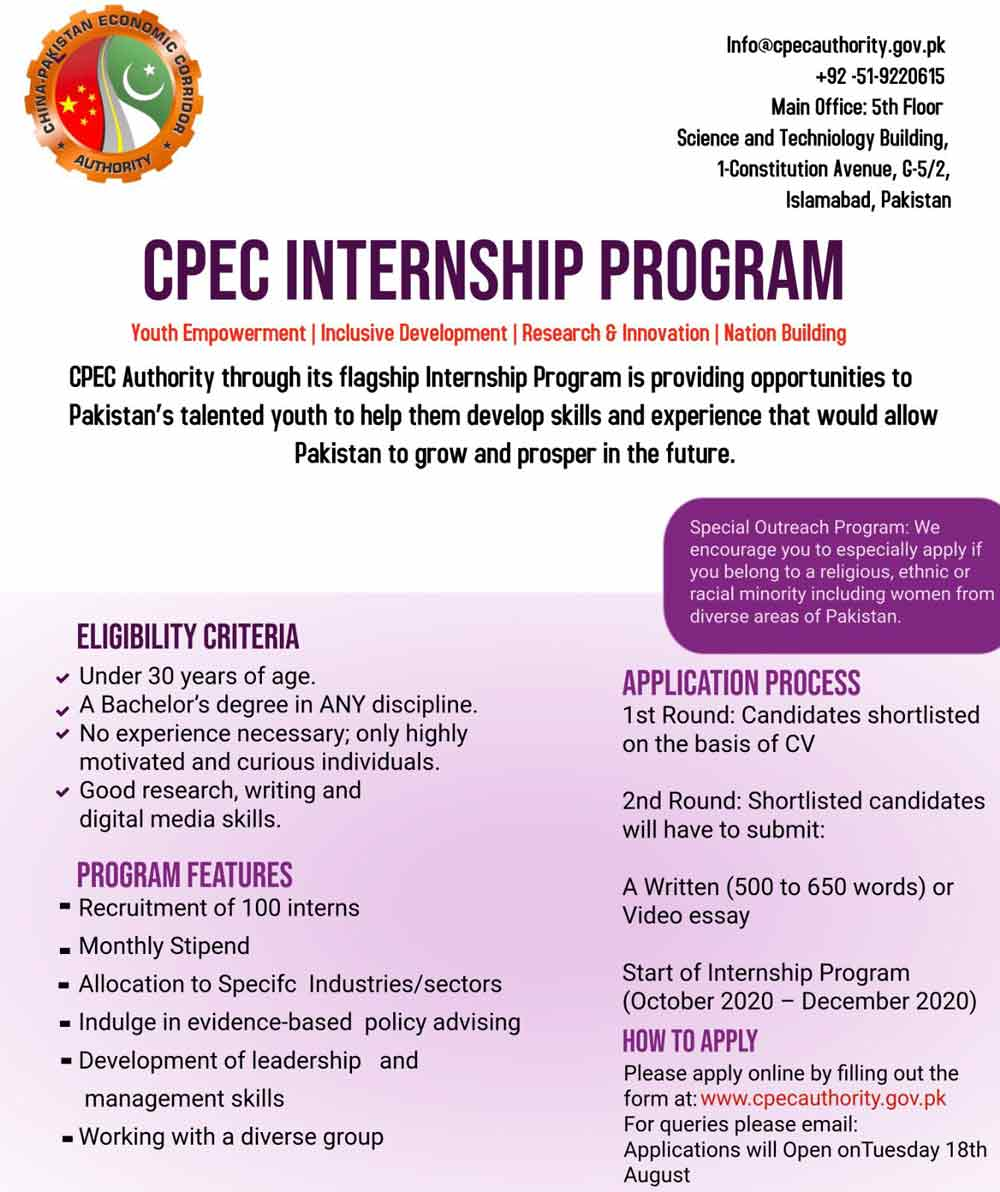 CPEC-Internship-Program-2020-apply-online