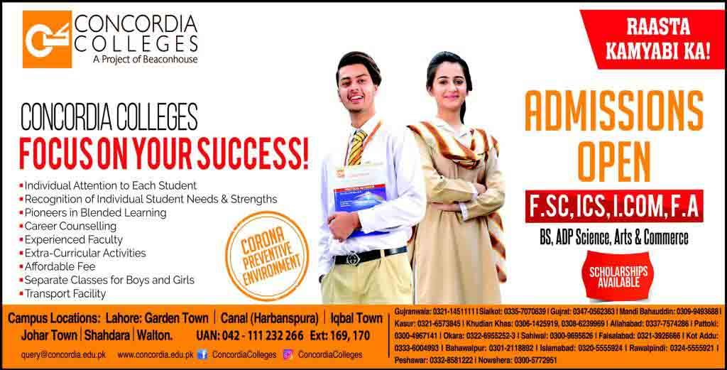 Concordia-College-Lahore-Admissions-2021