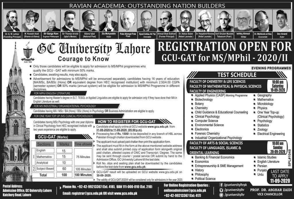 GCU-Lahore-GAT-Test-for-MS