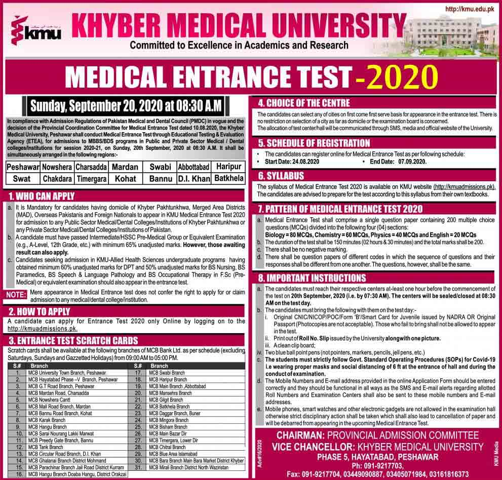 Khyber-Medical-University-Entry-Test-2020
