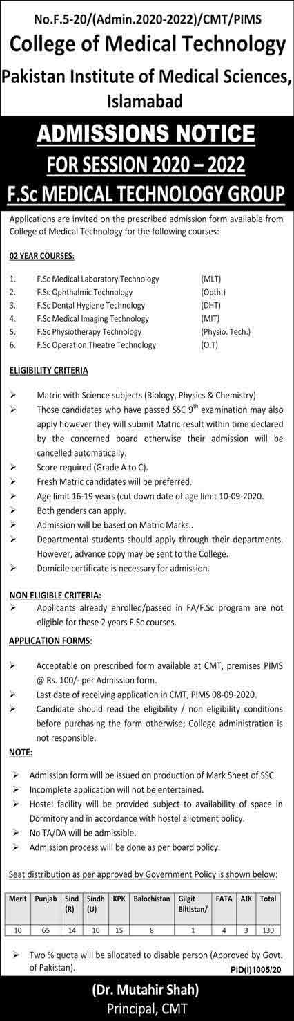 college-of-medical-technology-PIMS-Islamabad-admissions