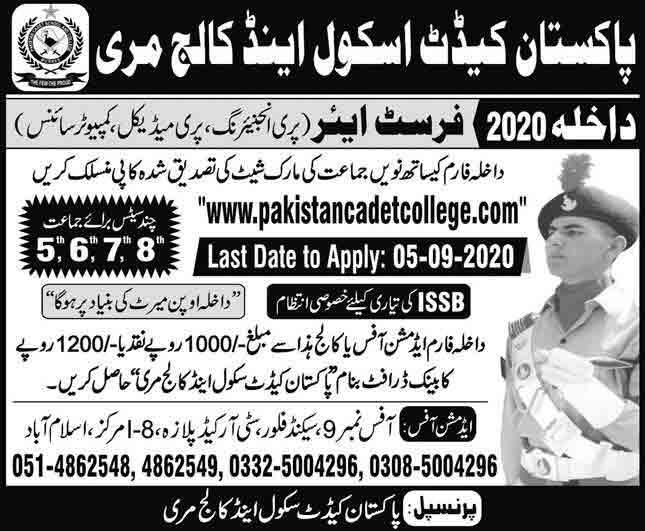 pakistan-cadet-school-college-murree-admission-test-2020