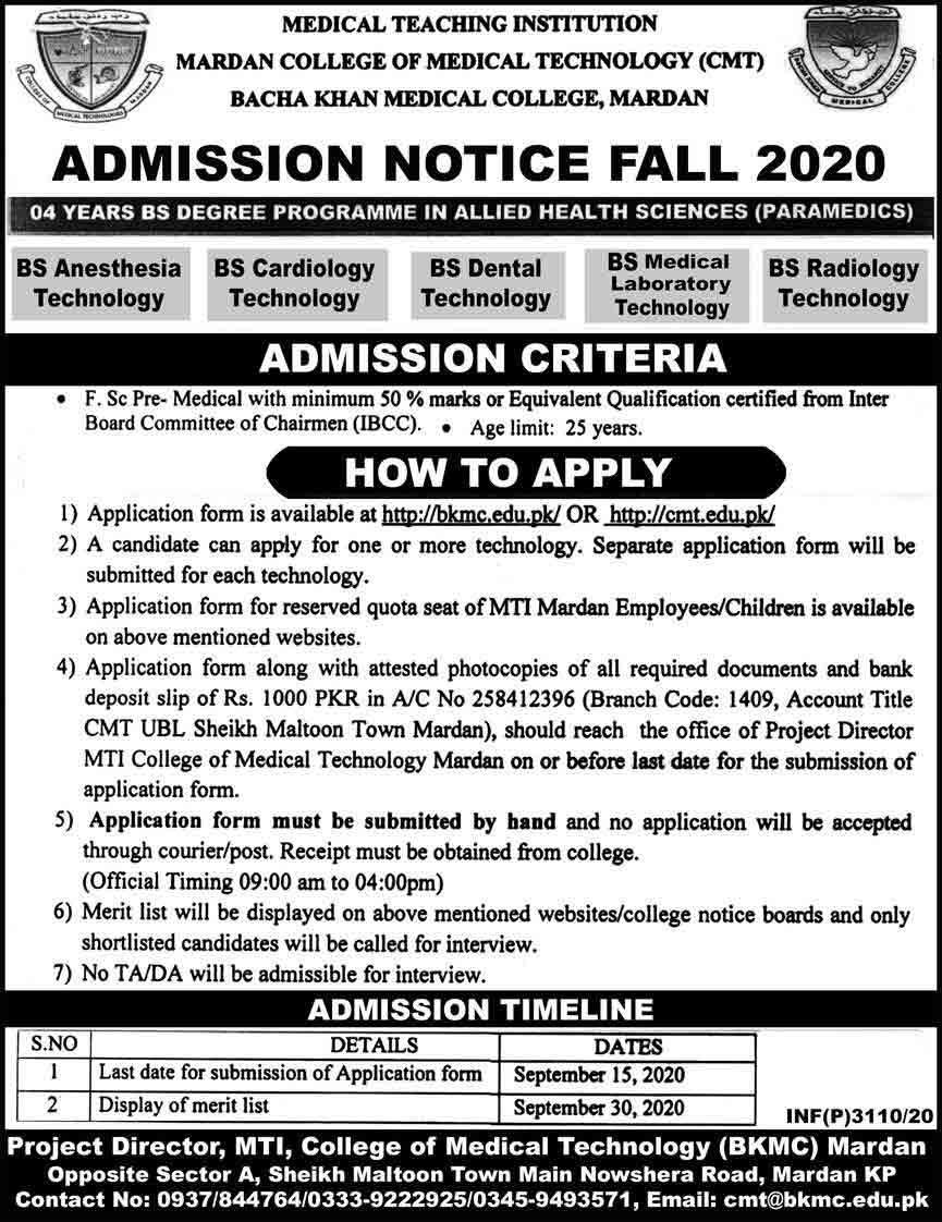 Bacha-Khan-Medical-College-Mardan-Merit-List-2020