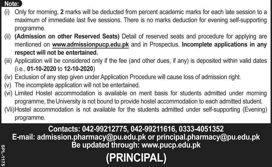 D-Pharmacy-Admission-in-Lahore-Punjab