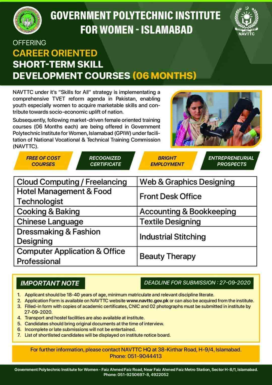 Government-Polytechnic-Institute-for-Women-Islamabad