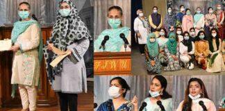 Jinnah-University-for-Women-Admission-FJWU-Merit-List
